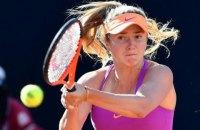 Свитолина победила на старте крупного турнира в Пекине