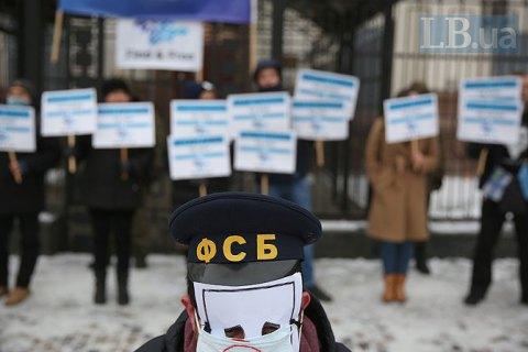 Жительница Хмельницкого, завербованная ФСБ РФ, сдалась украинским силовикам