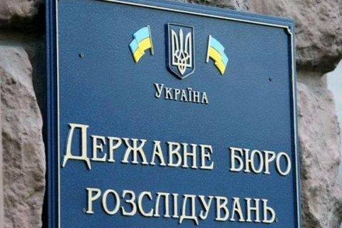 В ГБР уже получили доступ к около 60 делам Майдана, к утру получат ко всем, - следователь ГПУ