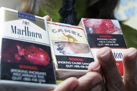 Нестрашные сигареты