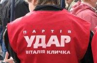 """""""УДАР Кличко"""" не имеет отношения к обещаниям денег киевским пенсионерам"""