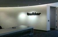 Twitter проголосив принцип патентного ненападу