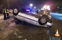 Під Києвом на зледенілій дорозі перевернулося кілька автомобілів