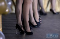 В самой населенной канадской провинции хотят запретить высокие каблуки на работе