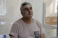 """Колишньому директору табору """"Вікторія"""" продовжили арешт на два місяці"""