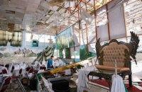 Терорист-смертник підірвав себе на весіллі в Кабулі, загинули 63 людини