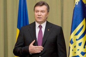 Янукович пожелал украинцам веселой Троицы