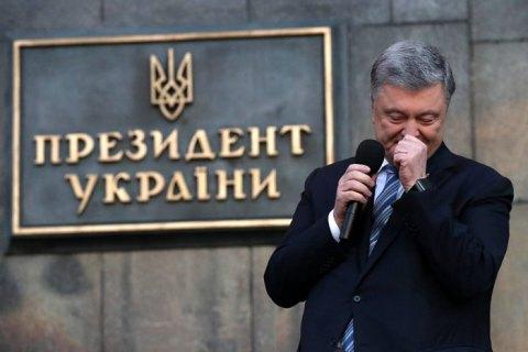НАБУ поручили расследовать влияние Банковой на НАПК при Порошенко
