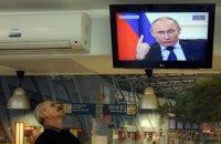 Глава Нацсовета: российской пропаганде в кабельных сетях положен конец