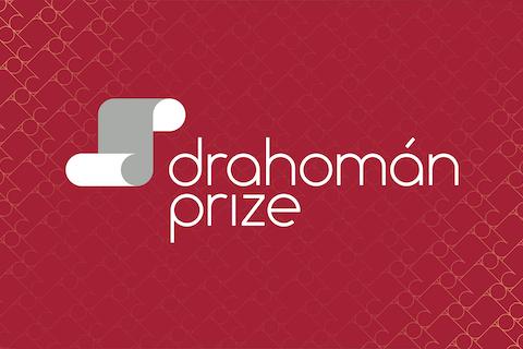В Україні з'явилася премія для перекладачів з української на мови світу