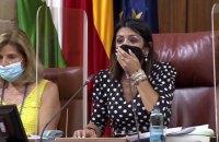В іспанській Андалусії щур зупинив засідання парламенту