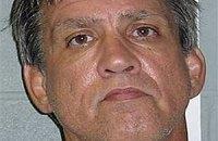 Американец отсудил 22 миллиона долларов за два года тюрьмы