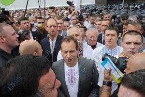 Томенко считает, что украинцы находятся в состоянии войны с властью