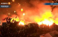Під час штурму Майдану загинуло вже п'ятеро протестувальників