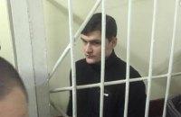 Суд освободил последнего подозреваемого в деле о драке на Драгобрате