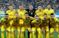 Україна завершила 2019 рік у топ 25 рейтингу ФІФА