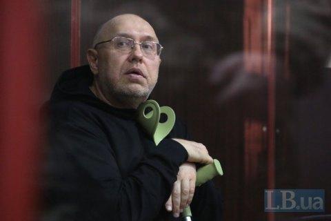 Дело Гандзюк: Офис генпрокурора объявил новое подозрение фигуранту