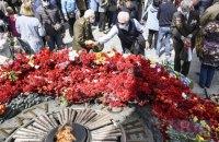 У Парку Слави у Києві вшановують пам'ять загиблих у Другій світовій війні (оновлено)