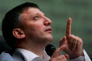 Доктора Пи будут судить во Львове