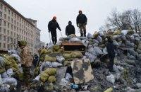 В Киеве прочитают лекцию о народном суверенитете и революции