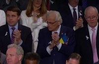 Конгресмен США прийшов на виступ Трампа з українським прапором