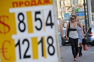 Законопроект о налоге на продажу валюты уже в Раде