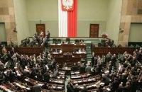 Сейм Польши принял компромиссный вариант заявления по Волынской трагедии