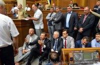 Рада не смогла провести заседание в пятницу из-за блокирования