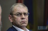 Пашинському загрожують ще три підозри