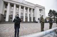 Рада без обсуждения приняла законопроект о коронавирусе