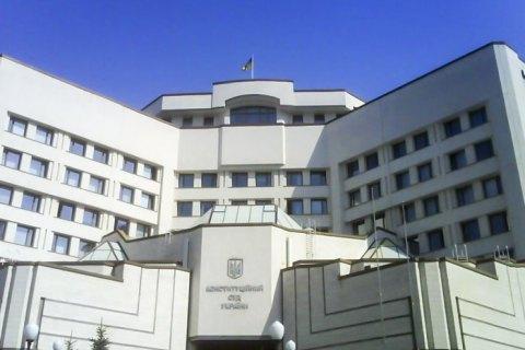 Конституційний Суд планує відновити роботу з 8 грудня