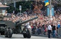 Серед офіційних заходів до Дня Незалежності українцям найбільш сподобався військовий парад, – опитування