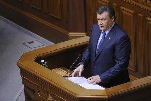 """Янукович: """"Наш путь в ЕС безальтернативный"""""""