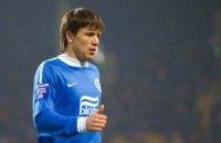 Английский клуб давал за Коноплянку 12 млн евро