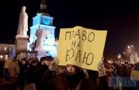 Протестующие остались ночевать на Михайловской площади