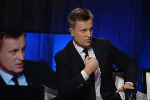 """Наливайченко: Крим - це спецоперація ФСБ, а Донбас - тема колишньої """"Сім'ї"""""""