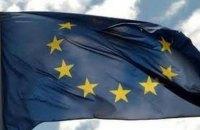 ЕС профинансирует программы приграничного сотрудничества с Украиной на €365 млн