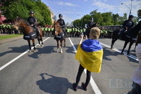 Під час сутичок наЛГБТ-марші уКиєві постраждали правоохоронці