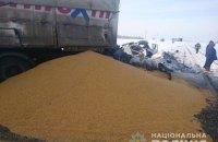 Вантажівка потрапила під дизель-поїзд у Харківській області
