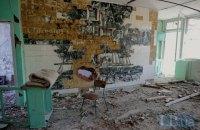 Відновлення Донбасу і допомога переселенцям: скільки вже виділили міжнародні донори?