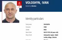 Интерпол разыскивает депутата Ужгородского горсовета, который устроил стрельбу в ресторане