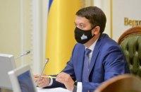 Разумков рассказал, почему депутатов не штрафуют за отсутствие масок