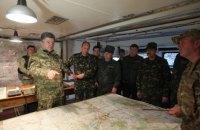 Порошенко утвердил перечень оккупированных населенных пунктов на Донбассе