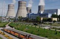 """""""Энергоатом"""" обвинил российскую компанию в срыве обязательств по достройке ХАЭС"""
