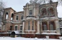"""НАБУ та САП домоглися заборони будівельних робіт на території пам'ятки архітектури """"Дача Маразлі"""" в Одесі"""
