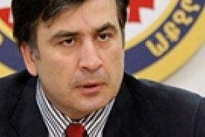 Саакашвили: Россия потерпела поражение в ООН
