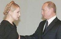 Тимошенко нажаловалась Путину, что Ющенко не дает денег на газ
