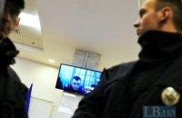Адвокати ексберкутівців закликали Зеленського переглянути оцінку подій Євромайдану