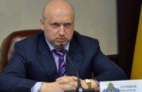 Росія блокує рішення про перекриття української-російського кордону, - Турчинов