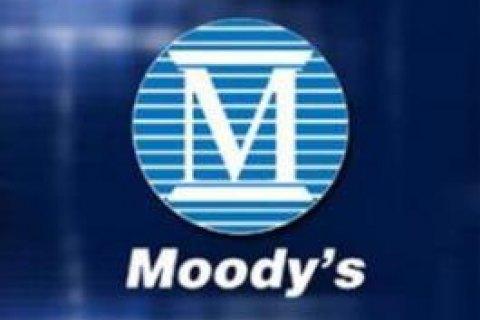 Moody's сочло угрозой экономике России обострение отношений с Украиной
